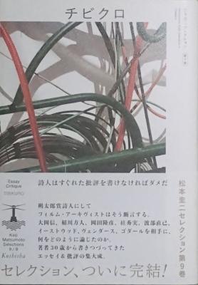 f:id:bookface:20180627095939j:plain