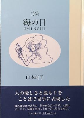 f:id:bookface:20180711140908j:plain