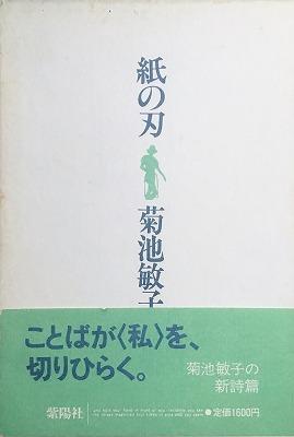 f:id:bookface:20180712171954j:plain