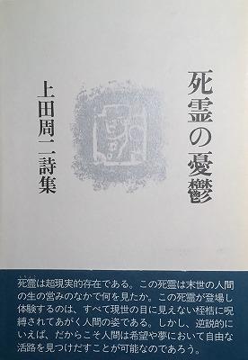 f:id:bookface:20180723104807j:plain