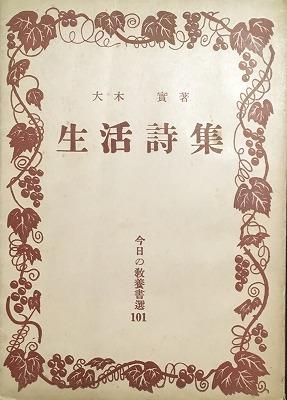 f:id:bookface:20180731225035j:plain