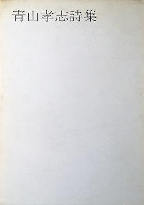 f:id:bookface:20180806205622j:plain