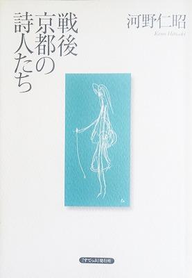 f:id:bookface:20180809211335j:plain
