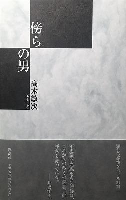 f:id:bookface:20180813150104j:plain
