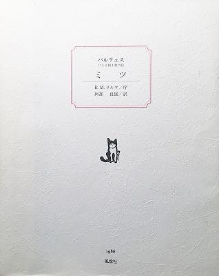f:id:bookface:20180814193545j:plain