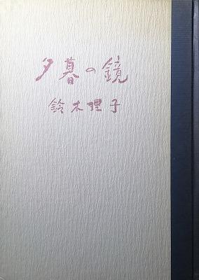 f:id:bookface:20180815221946j:plain