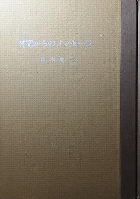 f:id:bookface:20180815222711j:plain