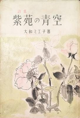 f:id:bookface:20180817193803j:plain