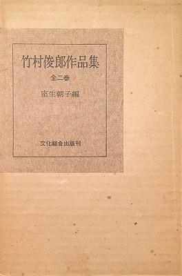 f:id:bookface:20180820131815j:plain