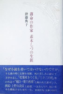 f:id:bookface:20180820204130j:plain