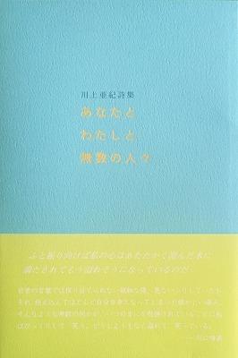 f:id:bookface:20180825133942j:plain
