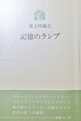 f:id:bookface:20180826070011j:plain