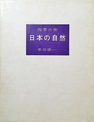 f:id:bookface:20180826161012j:plain