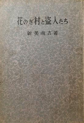 f:id:bookface:20180828143130j:plain