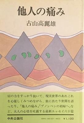 f:id:bookface:20180830143152j:plain