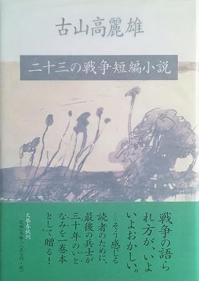 f:id:bookface:20180830144556j:plain