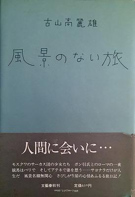 f:id:bookface:20180830153828j:plain