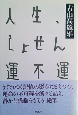 f:id:bookface:20180830154007j:plain