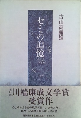 f:id:bookface:20180830154141j:plain