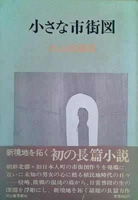 f:id:bookface:20180830154504j:plain
