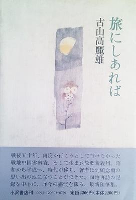 f:id:bookface:20180830154749j:plain