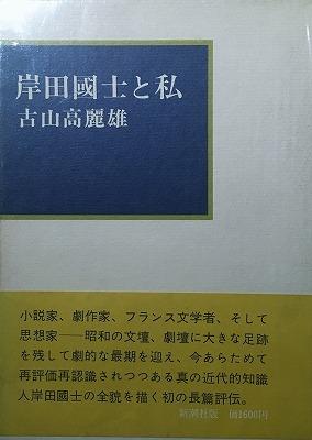 f:id:bookface:20180830193332j:plain