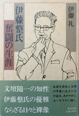 f:id:bookface:20180905120155j:plain