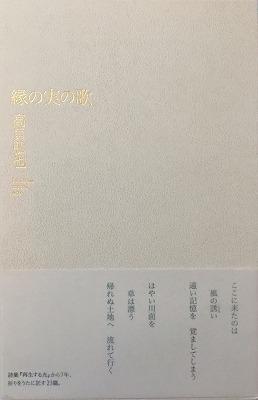 f:id:bookface:20180905122003j:plain