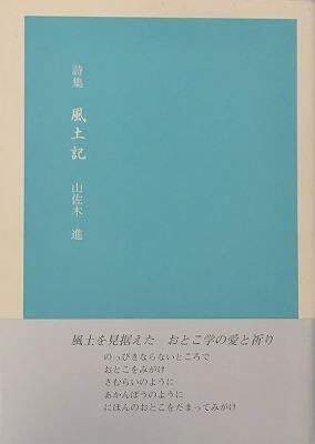 f:id:bookface:20180905125624j:plain