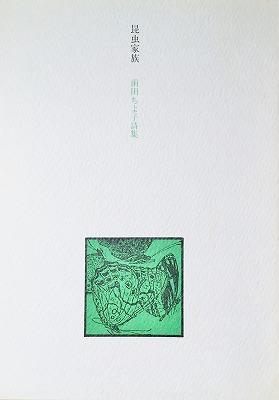 f:id:bookface:20180907002907j:plain