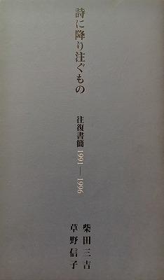 f:id:bookface:20180907211614j:plain