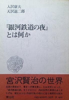 f:id:bookface:20180907213844j:plain