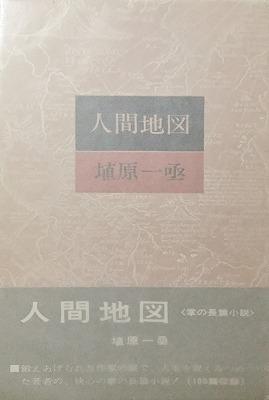 f:id:bookface:20180907234031j:plain