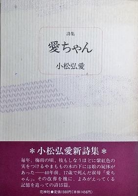 f:id:bookface:20180911203236j:plain