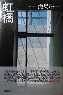 f:id:bookface:20180911204931j:plain