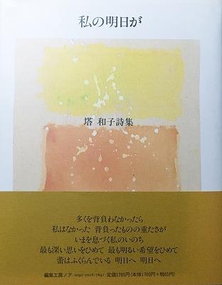 f:id:bookface:20180911223525j:plain