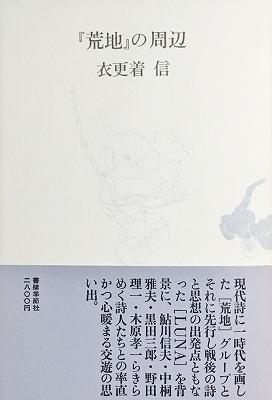 f:id:bookface:20180912221240j:plain