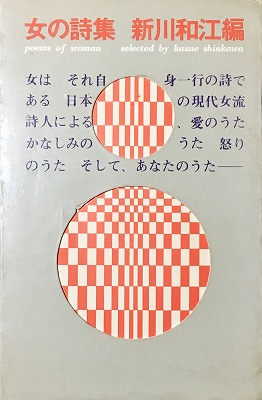 f:id:bookface:20180914215327j:plain