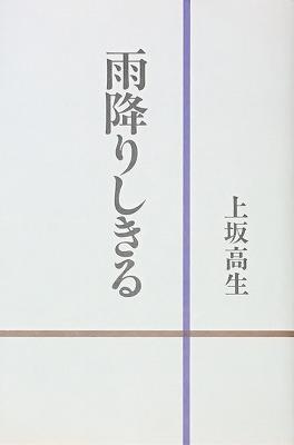 f:id:bookface:20180919214014j:plain