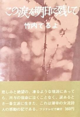 f:id:bookface:20180919224533j:plain
