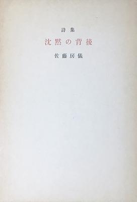 f:id:bookface:20180922060130j:plain