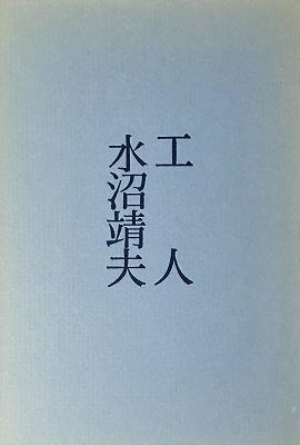 f:id:bookface:20180922094531j:plain