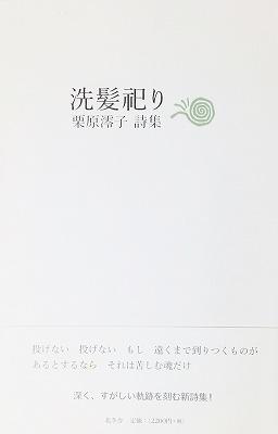 f:id:bookface:20180922135233j:plain
