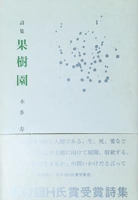 f:id:bookface:20180922185359j:plain