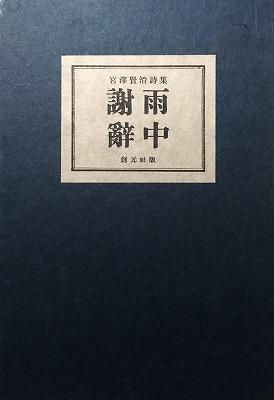 f:id:bookface:20180922221257j:plain