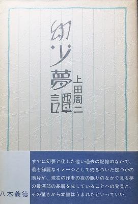 f:id:bookface:20180925201650j:plain
