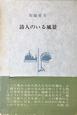 f:id:bookface:20180925201932j:plain