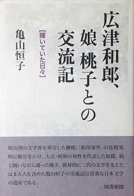 f:id:bookface:20180925205253j:plain