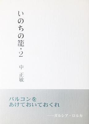 f:id:bookface:20180930081441j:plain
