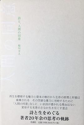f:id:bookface:20180930083024j:plain